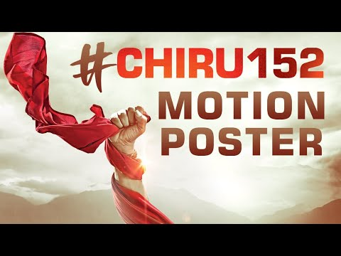 Acharya Motion Poster - Megastar Chiranjeevi | Koratala Siva | Niranjan Reddy | Ram Charan