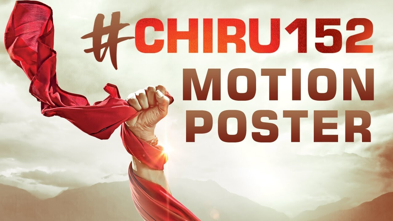 Mega Star Chiranjeevi's 152nd movie Acharya motion poster is released