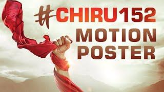 Acharya Motion Poster - Megastar Chiranjeevi | Koratala Siva | Ram Charan