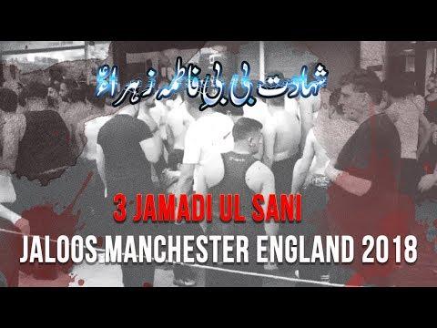 Jaloos - Shahadat e Bibi Fatima Zahra s.a - Manchester England ( 3 Jamadi ul Sani ) - 2018