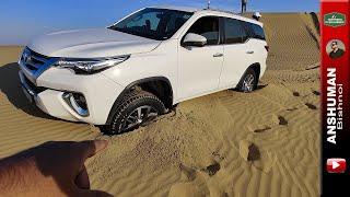 Self Recovering stuck Fortuner &amp Desert offroad with Endeavour, Thar, Pajero Sport, V-Cross  2020