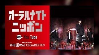 リリース情報> 2017.12.6 Release 1st LIVE DVD&Blu-ray「UNOFFICIAL D...