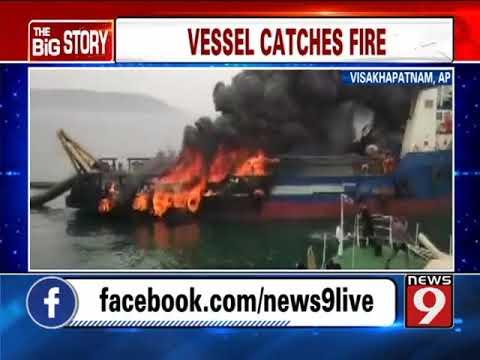 Fire engulfs offshore support vessel - News9