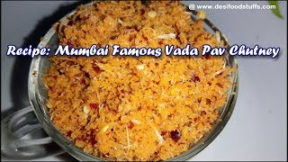Mumbai Famous Vada Pav Chutney Recipe in Desi Style | मुंबई की मशहूर वडा पाव की सूखी चटनी |