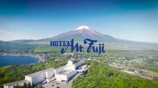 【雄大な富士山を一望できるホテル】ホテルマウント富士 ドローン空撮動画4K