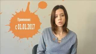 МУП и ГУП: переход на 44-ФЗ