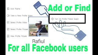 How to Add Profile Picture Guard Options in Facebook