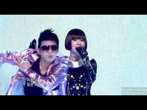 Uhm Jung Hwa-D.I.S.C.O pt2 Feat G.Dragon Live 0831