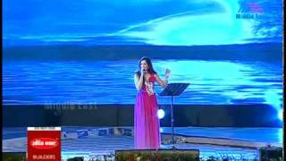 Anuraga-Shreya Ghoshal on Mathrubhumi Film Awards 2010.flv