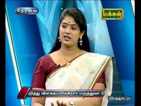 Maruthuva Neram  Velayutham on  causes of asthma  - makkal tv