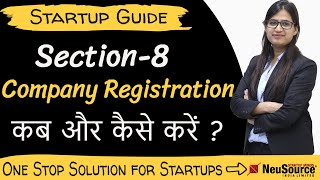 Section 8 Company Registration कैसे करें? | Startup Guide | NeuSource Startup Minds