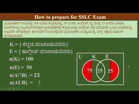 SSLC Maths Target 50   2 Marks Part 13 Sets Kannada