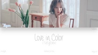 [HAN|ROM|ENG] TAEYEON (태연) - Love in Color (수채화) (Color Coded Lyrics)