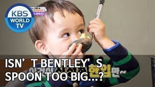 Isn't Bentley's spoon too big…? [The Return of Superman/2019.12.08]