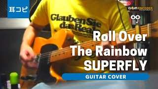 Roll Over The Rainbow - Superfly (Guitar Cover)