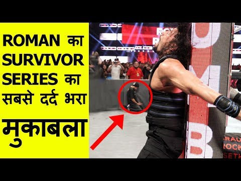 WWE Survivor Series Mein Roman Reigns Muqabla | New WWE RAW In Hindi, रोमन रेंस 2019, Brock Lesnar