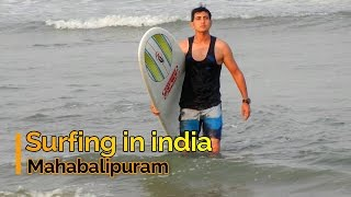 Best place for surfing in India || surfing in Mahabalipuram || india started surfing