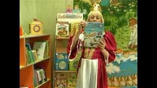 Игротека в детской библиотеке