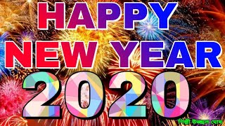 HAPPY NEW YEAR NEW YEAR 2020 SONG 2020 HAPPY NEW YEAR 2020 COUNTDOWN UJJAL GHOSH NEW YEAR