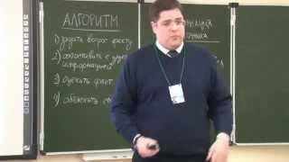 Урок истории, Кочережко С С , 2015