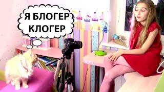 ТИПИ КОТІВ - Кіт-Блогер на ім'я Клогер
