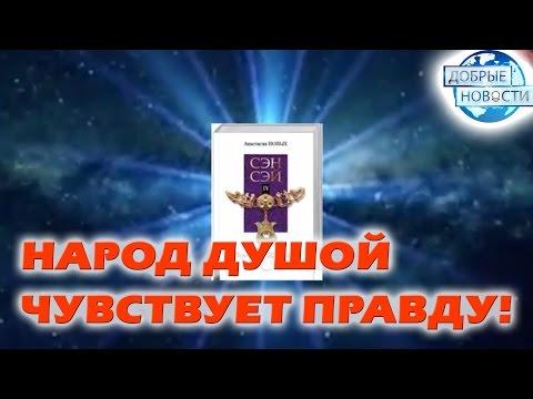 Православный календарь на 2018 год с церковными