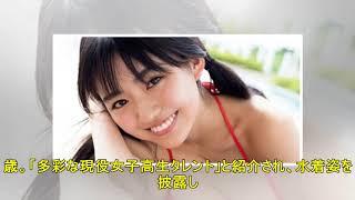 豊田ルナ:ミスマガジン2019グランプリが「月刊ヤンマガ」登場 17歳の現役女子高生タレント - MANTANWEB(まんたんウェブ)