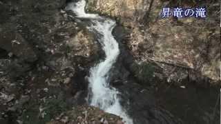 瑞浪市 「竜吟の滝」