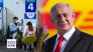 Главное из Иерусалима: Коронавирус, вакцинация, арабы против BDS и бойкота Израиля