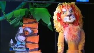 В Приморском театре кукол состоялась первая весенняя премьера спектакля «Мышка-хвастунишка»