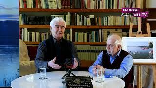 Το πέρασμα του Μυθικού Ηρακλή από το Κιλκίς-Eidisis.gr webTV