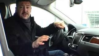Тест-драйв Volkswagen Touareg