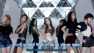 [HD][Karaoke][ThaiSub] SNSD - The Boys (Korean Ver.)