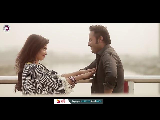 Tor Jonne   RI Jewel   Bangla New Song   2017