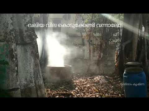പുകവലി പരസ്യം | ആരാണ് സന്തോഷം ആഗ്രഹിക്കാത്തത് | smoking kills | trailer aaranu santhosham