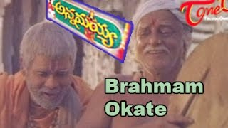 Annamayya Movie Songs | Brahmam Okate Video Song | Nagarjuna, Ramya Krishnan, Kasthuri