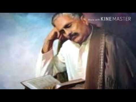 Shikwa of iqbal by Aziz mian