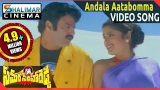 samarasimha-reddy-andala-aadhabomma-songs-bala-krishna-anjala-javeri-shalimarcinema