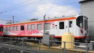 【7000系4両目‼】一畑電車7000系電車[デハ7004] 雲州平田に到着‼ (+7002入換あり)