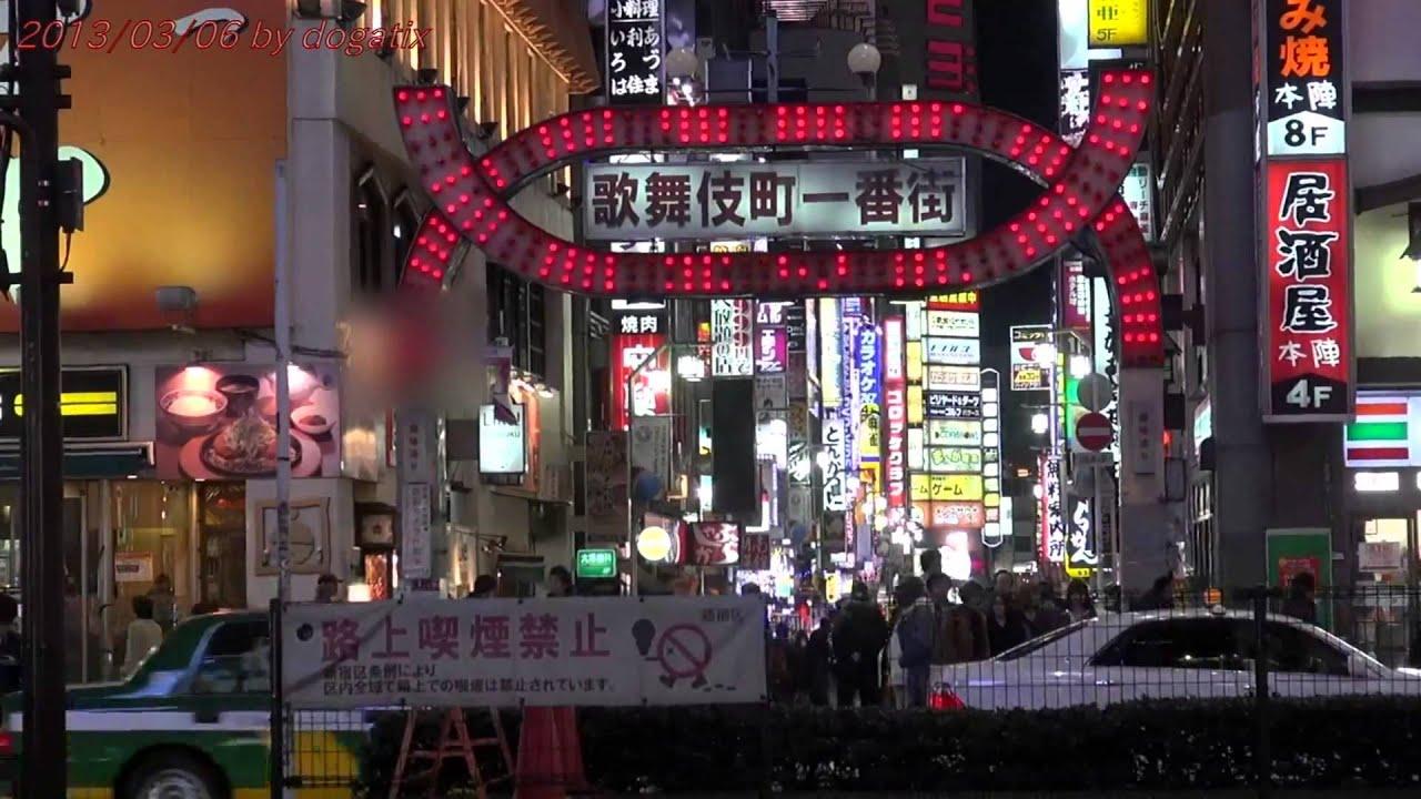 �������������� ���� nightlife district japan tokyo shinjuku kabukicho
