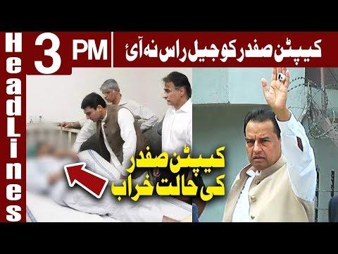 Captan Safdar Ki Jail Mai Tabyat Kharab - Headlines 3PM - 21 July 2018