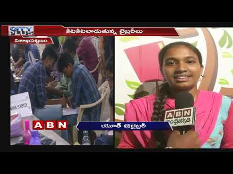 Vizag Libraries Draws Huge Crowd with Students over AP Govt Job Notification | ABN Telugu