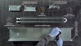 видео Обогревательные приборы от Varmann