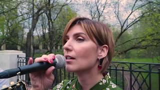 ЛИЗА КУШАК - Сено-солома