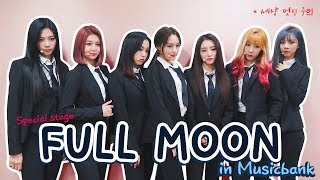 Baixar [Dreamcathcer's Note] 막방 Special Stage 'Full Moon'