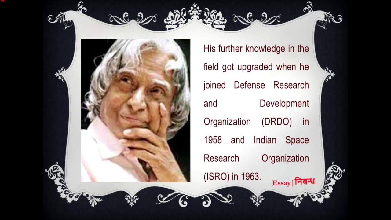 dr a p j abdul kalam short biography dr a p j abdul kalam short biography essay 234423672348234423812343