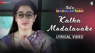 katha-modalavake---al-that-is-mahalakshmi-tamannaah-amit-trivedi