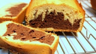 Fudge Marble Pound Cake with a mix!
