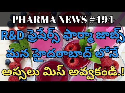 PHARMA NEWS #494    HETERO HONOUR MSN SRI KRISHNA Pharma Jobs For Freshers & Experience #PharmaGuide