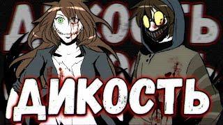 """КрипиПаста: Тикки Тоби и КлокВорк-Дикость (Совместно с """"Meryl Ray"""")"""